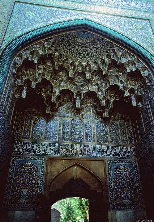 Mosque Tiles, Iran