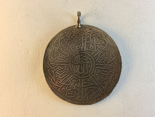 Islamic Silver Pendant