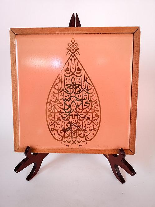 Silk Screen Calligraphy on Tile