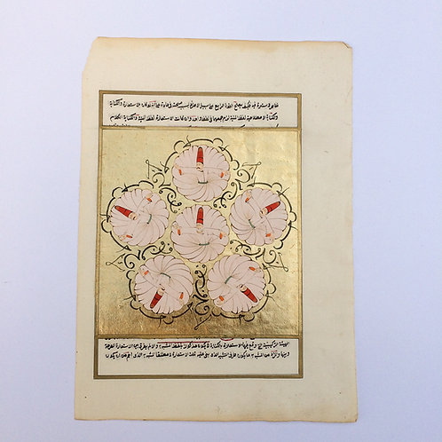 Ottoman Whirling Dervishes Miniature