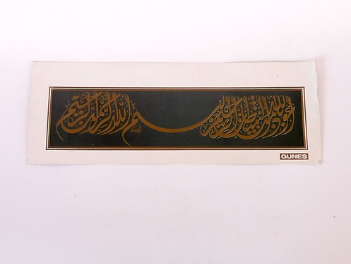 Printed Calligraphy 1978
