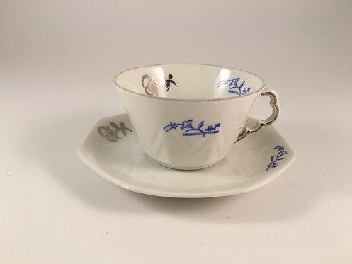 Japanese Vintage Coffee Cup