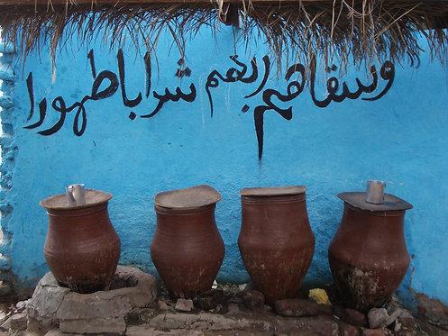 Water Pots Egypt