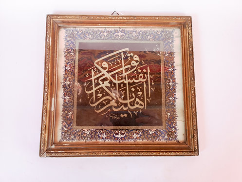 1930's Printed Calligraphy in Original Wood Frame