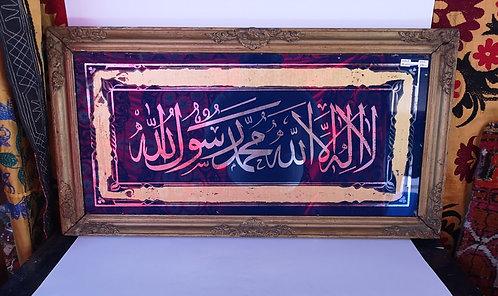 """Ottoman Calligraphy on Glass """"Camaltı"""" Wall Hanging"""