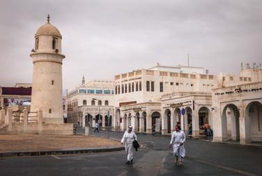Doha Souq Waqiff Mosque Qatar