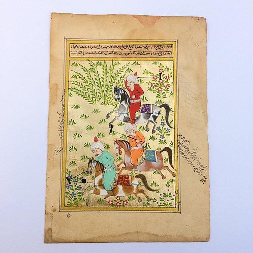 Ottoman Polo Game Miniature