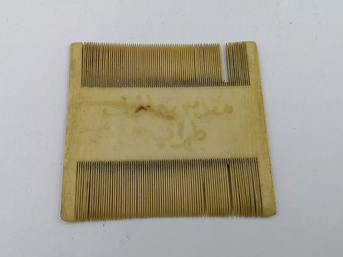 Ottoman scripted ivory comb