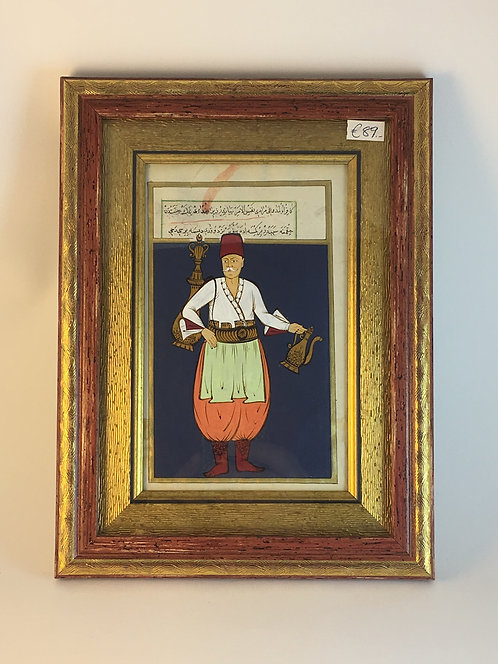 Ottoman Syrup Seller