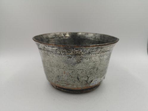 Ottoman Armenian copper bowl 1900