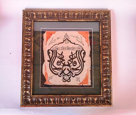 Antique Original Ottoman Calligraphy