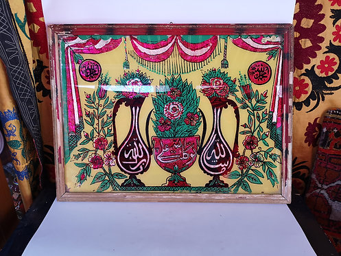 "Ottoman Bektashi Calligraphy ""Camaltı"" Wall Hanging"