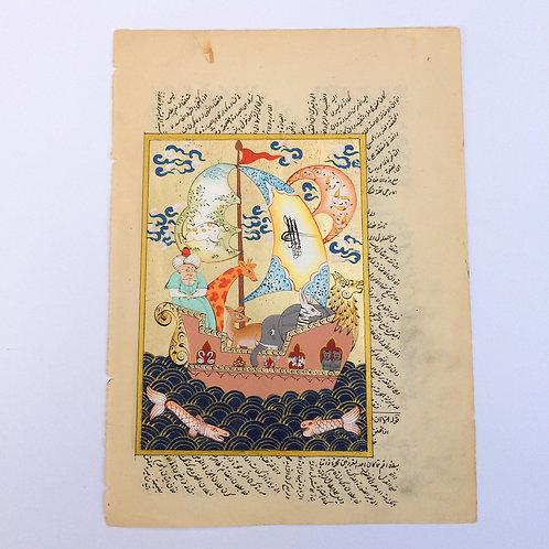 Ottoman Noah's Ark Miniature