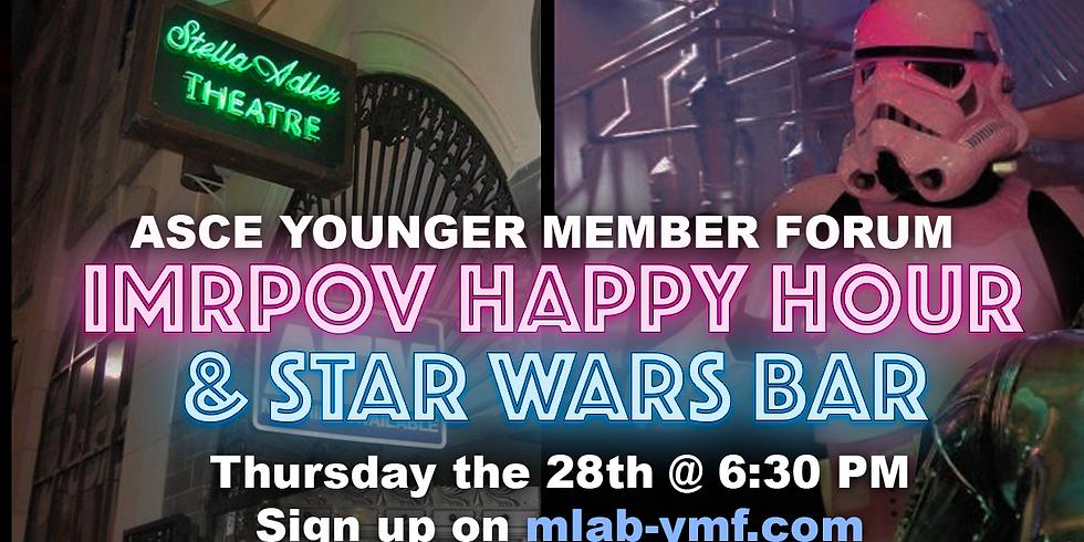February Happy Hour - Hollywood Improv & Star Wars Bar