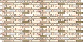 Мозаика Прованс, мозаика регул, мозаика пвх, листовые панели