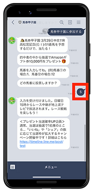 pixel_step3_kakomi_1300.png