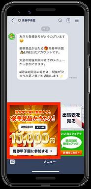 pixel_step2_kakomi_1300.png