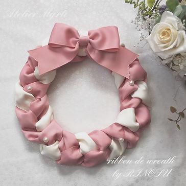 ribbon de wreathe.jpg