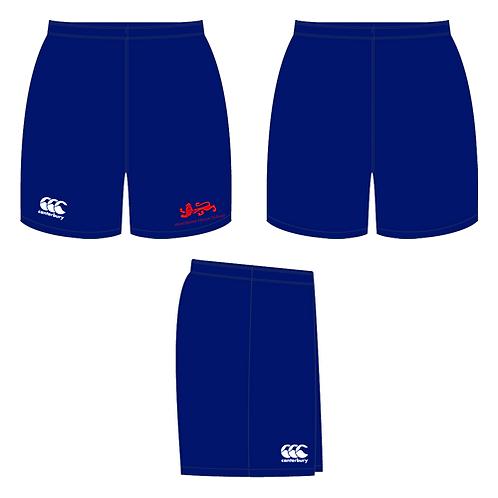 WHS Navy Tech Shorts (PE)
