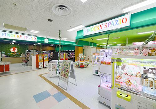 PS倉敷店