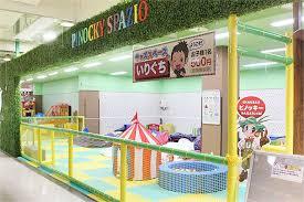 PK大竹店