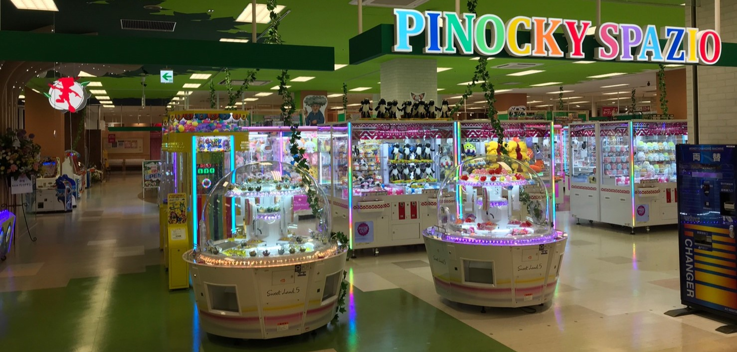 ピノッキースパティオ福山店②
