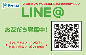 LINE QR.jpg