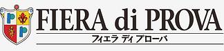 カラオケ・カンタミーア(3F)