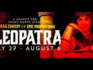 "Christopher Assistant Directs ""CLEOPATRA"" at Short North Stage"