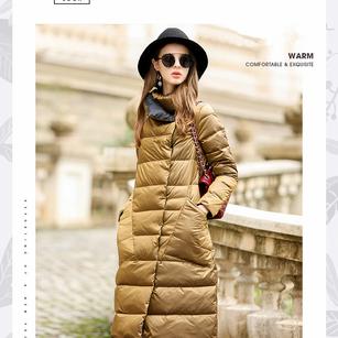 Puff long coat