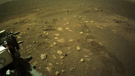 Γη καλεί Άρη