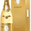 Thumbnail: Louis Roederer Champagne Crystal 2009