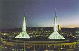 Oregon Convention Ctr.jpg