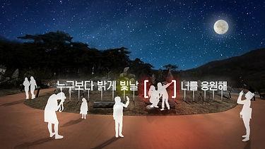 210416_김천 text_Locuss_sangsagn_리터치.jpg