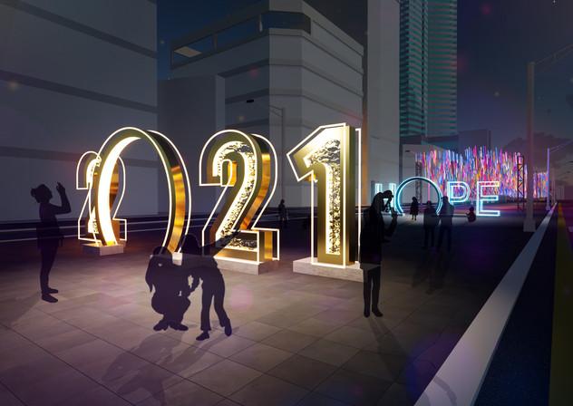 2021조형물.jpg