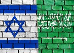 Security Brief-Potential Ties Between Israel and Saudi Arabia