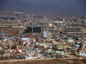 FLASH ALERT: HIGH RISK OF THE AFGHAN GOVERNMENT COLLAPSING