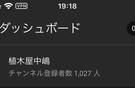 (祝)チャンネル登録者数1000人突破