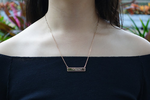 Rose Gold Name Bar Necklace