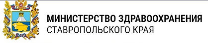 минздрав_edited.jpg