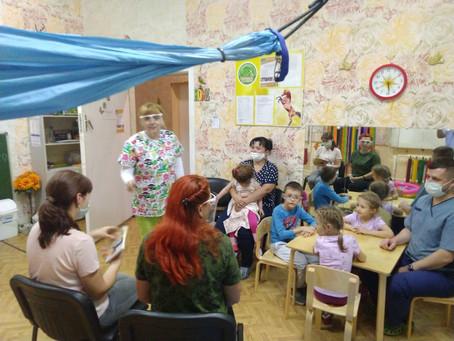 Практико-ориентированный семинар для родителей