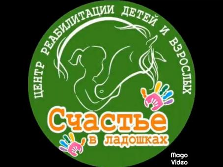 Работа в сенсорной комнате по гранту Правительства Ставропольского края (видео)