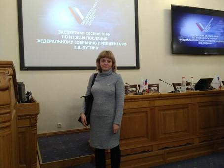 """Участие в экспертной сессии ООД """"Народный фронт"""""""