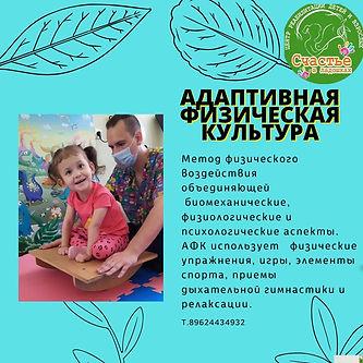 WhatsApp Image 2021-03-22 at 14.51.21 (1