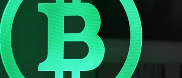 Bitcoin LED Lampe (7 verschiedene Farben)