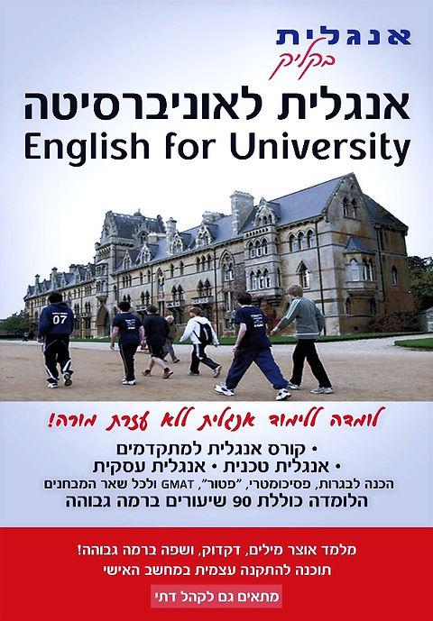 University_edited.jpg