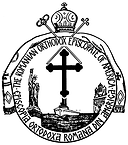 Romanian Orthodox Episcoate of America logo