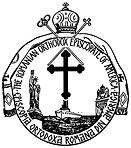 Romanian Orthodox Episcoate of America logo