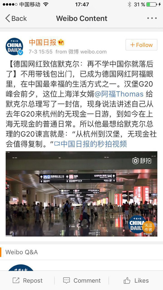 中国日报微博-3781.jpeg