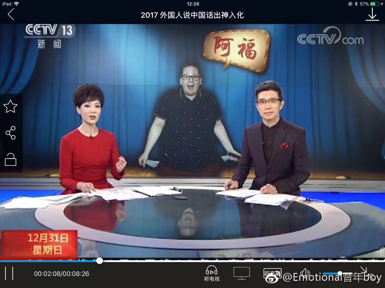 央视新闻-3768.jpeg